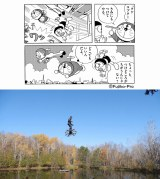 """ドラえもん""""誕生""""50年 NHKで特番"""