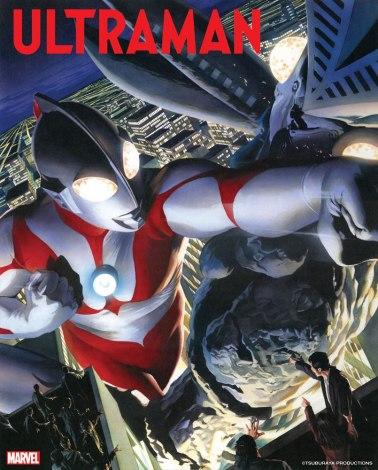 マーベル・エンターテイメントと円谷プロダクションが「ウルトラマン」のコミックスを出版。2020年、新たなウルトラマンの物語が始まる(C)MARVEL(C)TSUBURAYA PRODUCTIONS