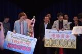『マイナビ Laughter Night』5代目チャンピオンに輝いた真空ジェシカ (C)ORICON NewS inc.