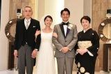 """宮崎あおい、瑛太との""""結婚写真"""""""