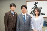 唐沢寿明(中央)主演『ハラスメントゲーム』がスペシャルドラマとして復活(2020年1月放送)。広瀬アリス、古川雄輝らレギュラーキャストが再集結(C)テレビ東京