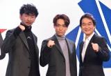 (左から)神田勘太郎、TETSUYA、夏野剛氏 (C)ORICON NewS inc.