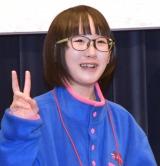 読者参加型アイドル発掘プロジェクト『ミスiD 2020』発表イベントに出席したぱやちの (C)ORICON NewS inc.