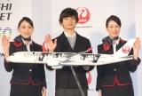 お披露目されたJALの新特別塗装機「20th ARASHI THANKS JET」 (C)ORICON NewS inc.