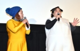 『映画 ひつじのショーン UFOフィーバー!』プレミアム試写会舞台あいさつに登壇したおかずクラブ(左から)オカリナ、ゆいP (C)ORICON NewS inc.