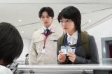 高畑充希主演のドラマ『同期のサクラ』の視聴率&満足度が、放送を重ねるたびに上昇中 (C)日本テレビ