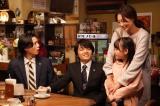 ドラマ『同期のサクラ』第7話より(C)日本テレビ