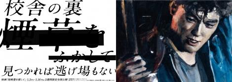 黒く塗りつぶされた箇所は実際に批判が寄せられた歌詞