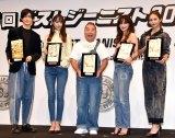 第36回『ベストジーニスト2019』の表彰式に出席した(左から)中島裕翔、山本美月、出川哲朗、長谷川京子、楓 (C)ORICON NewS inc.