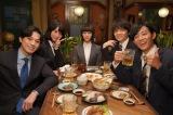 水曜ドラマ『同期のサクラ』第6話より(C)日本テレビ