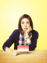 19年ぶりに映画単独主演を務める天海祐希 (C)2020『老後の資金がありません!』製作委員会