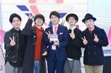 田中圭(中央)主演『おっさんずラブ-in the sky-』主題歌を担当するsumikaが撮影現場を訪問