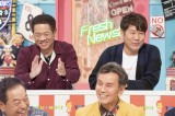 30日放送の読売テレビ『特盛!よしもと 今田・八光のおしゃべりジャングル』(C)ytv