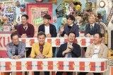 30日放送の読売テレビ『特盛!よしもと 今田・八光のおしゃべりジャングル』の模様(C)ytv