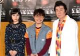 (左から)成海璃子、関ジャニ∞安田章大、古田新太 (C)ORICON NewS inc.