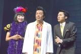 音楽劇『マニアック』の公開ゲネプロの模様 (C)ORICON NewS inc.