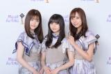 『Best Artist 2019』に出演した乃木坂46(C)日本テレビ