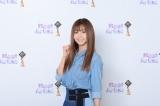 『Best Artist 2019』に出演した倉木麻衣(C)日本テレビ