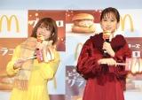 『グラコロ CMアニメ化試写会&商品発表会』に出席した(左から)竹達彩奈、前田敦子 (C)ORICON NewS inc.