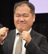 『R-1ぐらんぷり2020』の開催概要発表会見に出席した三浦マイルド (C)ORICON NewS inc.