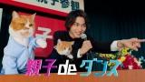 学ラン姿で生徒会長を演じる横浜流星