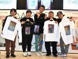 パレルブランド『DARE? SHOP in SHIBUYA TSUTAYA』発表会イベントに出席した(左から)稲垣かのこさん、ゆりやんレトリィバァ、レイザーラモンHG、Ackey、河本準一 (C)ORICON NewS inc.