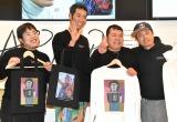 パレルブランド『DARE? SHOP in SHIBUYA TSUTAYA』発表会イベントに出席した(左から)ゆりやんレトリィバァ、レイザーラモンHG、Ackey、河本準一 (C)ORICON NewS inc.