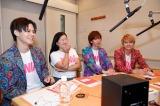 木曜劇場『モトカレマニア』の副音声に挑戦した(左から)カイ、よしこ、リョウガ、ユーキ (C)フジテレビ