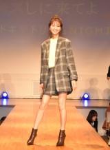 映画『午前0時、キスしに来てよ』の「ドキドキドリームNIGHTイベント」に出席した岡崎紗絵 (C)ORICON NewS inc.