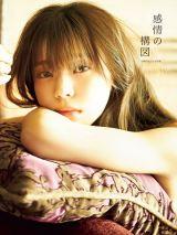 9位は小林由依の1st写真集『感情の構図』(KADOKAWA/3月5日発売)