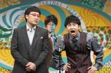 『さよならたりないふたり テレビver.〜』放送日が決定(C)日本テレビ
