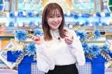 28日放送のバラエティー番組『クイズハッカー』(C)日本テレビ