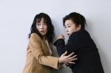 金曜8時のドラマ『特命刑事 カクホの女2』第6話(11月29日放送)(C)テレビ東京