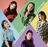 Chuning Candy シングル「STAND UP!!/アイのうた」初回盤(CD + Blu-ray)