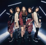 Chuning Candy シングル「STAND UP!!/アイのうた」通常盤(CD)