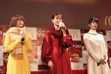 ファンの前で久しぶりの歌唱となった前田敦子