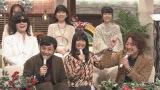 いきものがかり=『第7回明石家紅白!』より(C)NHK