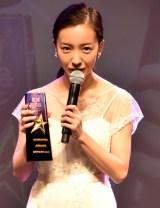 『WEIBO Account Festival in Japan 2019』の授賞式に登壇した板野友美 (C)ORICON NewS inc.