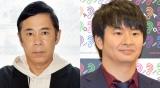 (左から)岡村隆史、若林正恭(C)ORICON NewS inc.