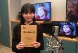 『金曜ロードSHOW!』で放送される『ホーム・アローン3』で吹き替えを担当する鈴木梨央(C)日本テレビ