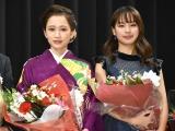 『第43回山路ふみ子映画賞』贈呈式に出席した(左から)前田敦子、関水渚 (C)ORICON NewS inc.