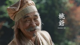 『auの学割』新CM 「おじいさんの兄弟」篇