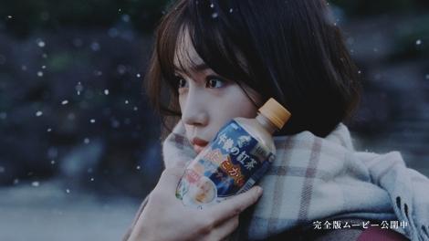 『午後の紅茶』新CMに出演した南沙良