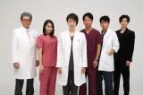 『トップナイフ —天才脳外科医の条件—』のビジュアルカット解禁(C)日本テレビ