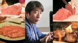 『食運 FOOD LUCK(仮)』で映画監督デビューを果たす寺門ジモン (C)松竹2020