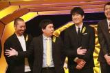 29日放送の『IPPONグランプリ』(C)フジテレビ