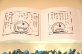 オフィシャルショップ『ドラえもん未来デパート』内覧会より (C)ORICON NewS inc.