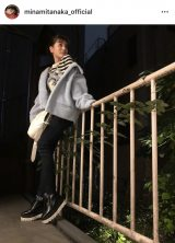 田中みな実の私服コーデ(写真はインスタグラムより)