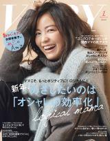 『VERY』で初めて表紙を飾る矢野未希子(VERY1月号通常版)