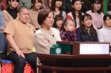 日本テレビ『クイズ!あなたは小学5年生より賢いの?』に出演する美奈子(C)日本テレビ